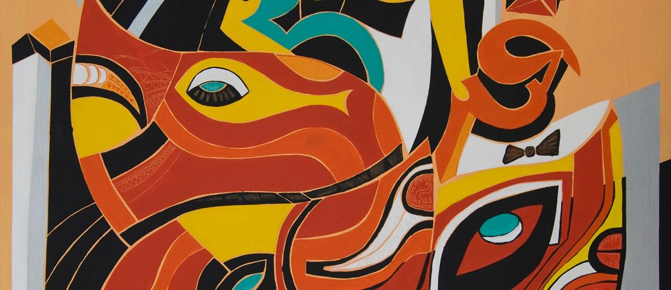 Athier MOUSAWI | Fidfinvest Fine Art AG