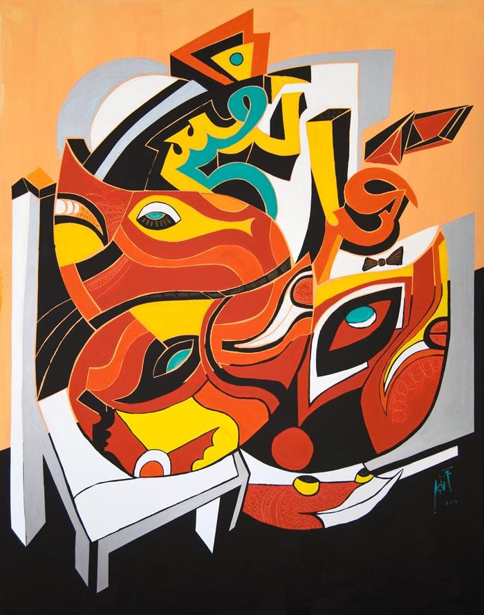 Ghair El Nefis, 2010, Acryl auf Leinwand, 207 x 165 cm